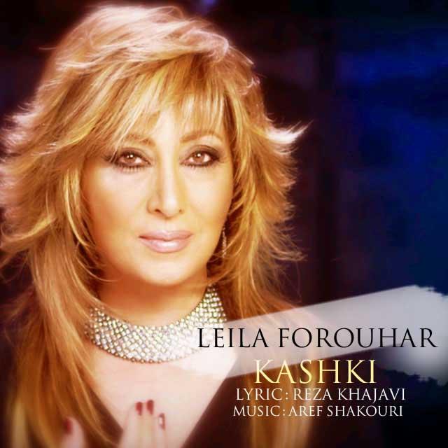 http://s4.picofile.com/file/7849621933/Leila_Forouhar_Kashki.jpg