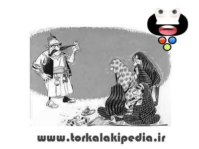 تفاوت زن قدیم ایرانی با زن جدید ایرانی !