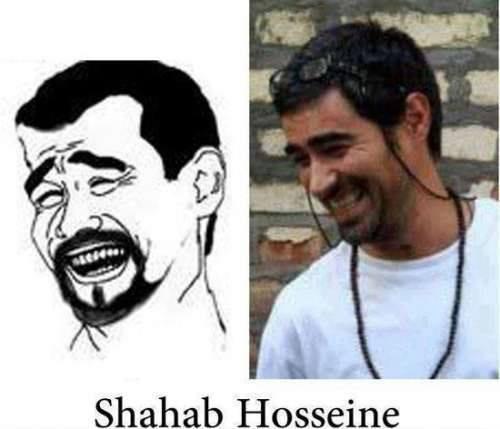 http://s4.picofile.com/file/7851122896/Shahab_Hoseini_troll_fb98_blogfa_com_.jpg