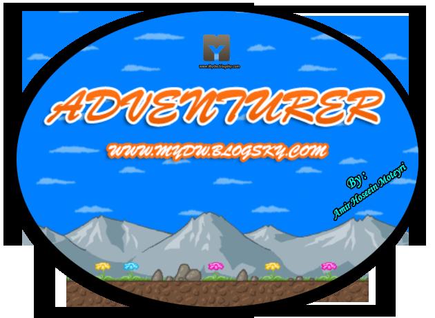 ماجراجو - adventurer - mydw