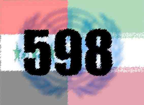 قطعنامه 598