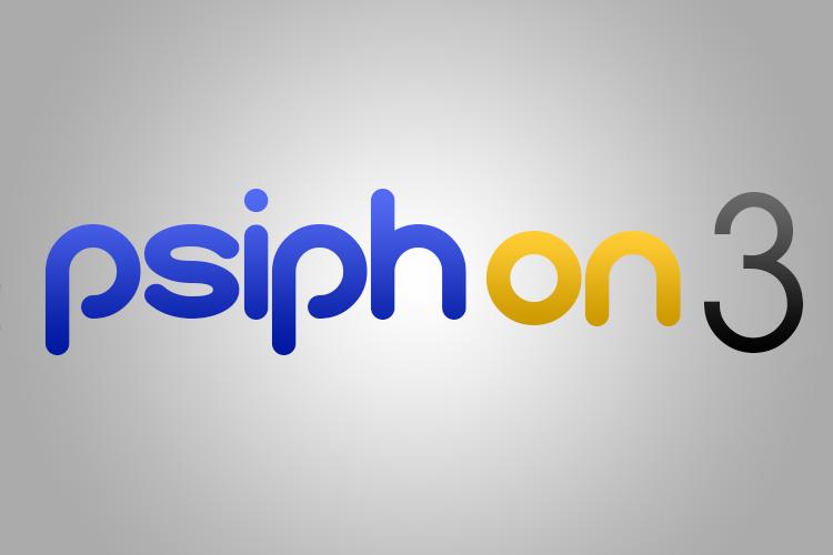 دانلود نسخه جدید سایفون 5 برای اندروید