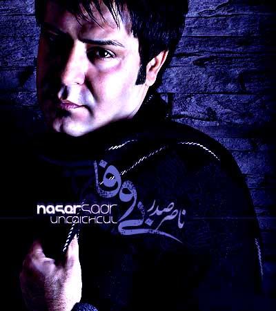 www.nasersadr.tk
