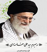 حجت الاسلام عمران چراغی