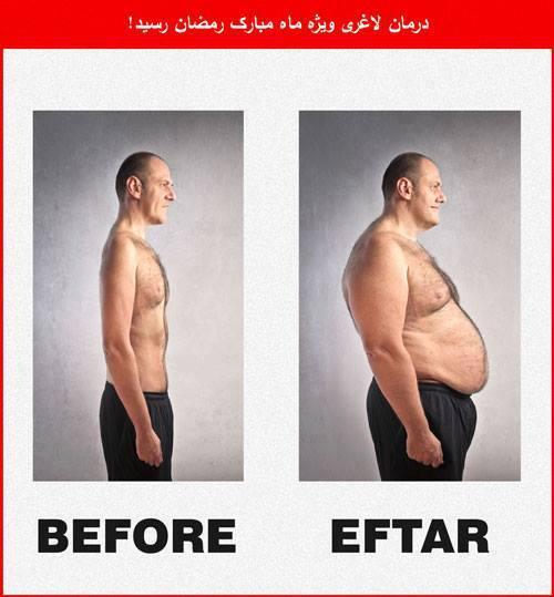 درمان لاغری ویژه ماه رمضان