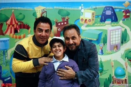 عمو پورنگ + امیر محمد + عمو قناد
