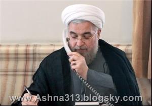 انتخاب کابینه روحانی