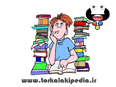 تفاوت درس خواندن دخترها و پسرها