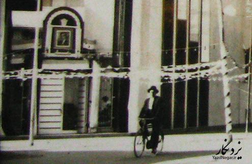 خیابان پهلوی یزد