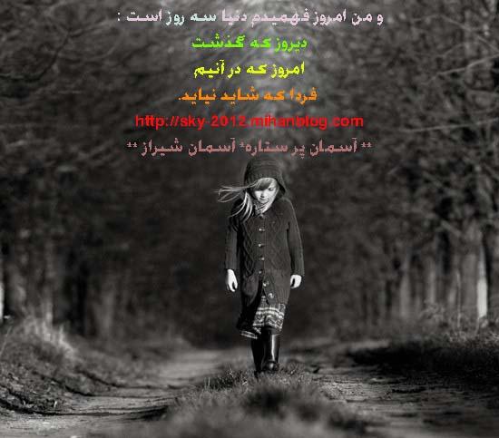 http://s4.picofile.com/file/7856646448/baby.jpg