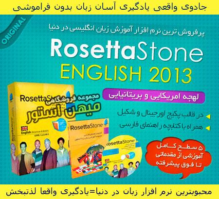 بهترین برنامه آموزش زبان انگلیسی