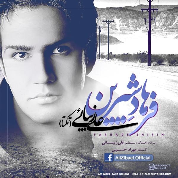 Ali Zibaei (Takta) - Farhade Shirin