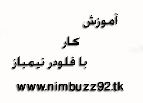 nimbuz92.tk
