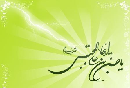 imam_hasan_15_.jpg