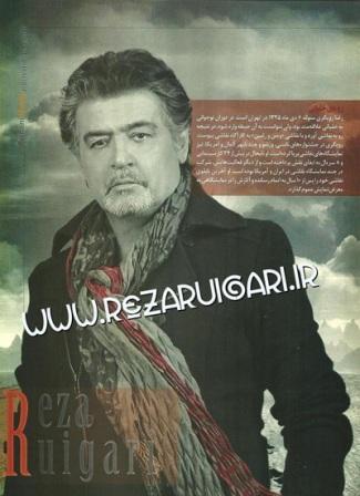 دانلود آلبوم جدید رضا رویگردی کازابلانکا