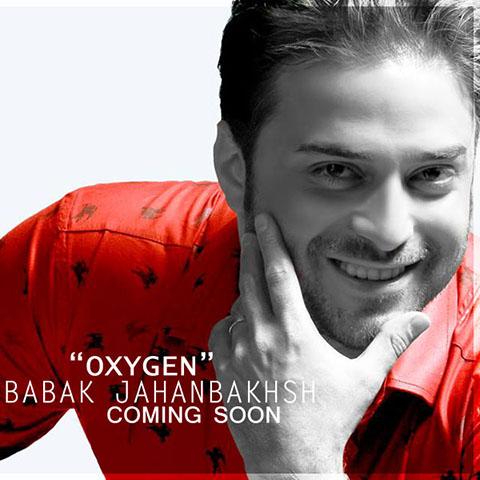 Babak JahanBakhsh New Album Oxygen