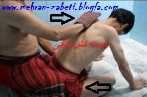 http://s4.picofile.com/file/7859799244/58968.jpg