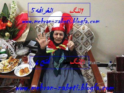 http://s4.picofile.com/file/7859801505/7cff8de15eefa3b11ffc33f98c3eb49b_425.jpg