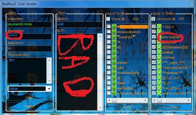 new sendor 2 all software from team badbuzz  Screen_s2all_sender_new