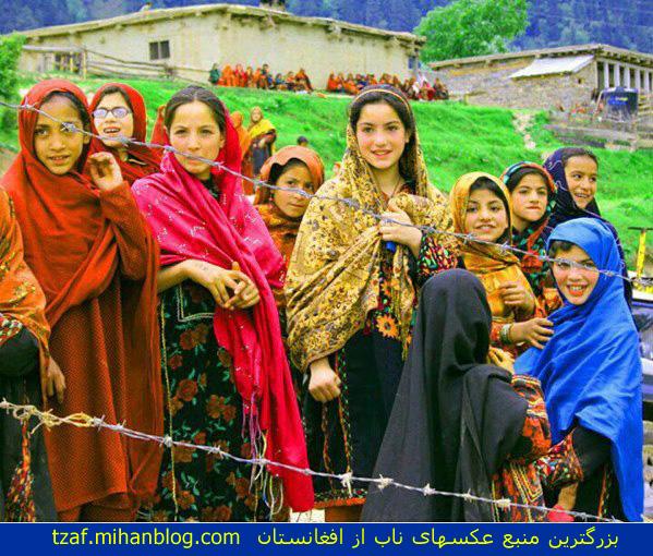 عکس دختران افغانی