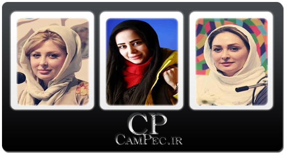 تک عکس های جدید بازیگران زن مرداد92