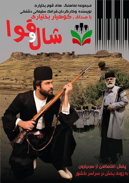 http://s4.picofile.com/file/7860888167/shaleh_ghaba.jpg