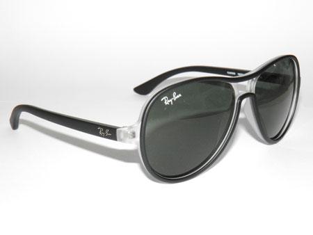 خرید عینک آفتابی زنانه ریبن 9055