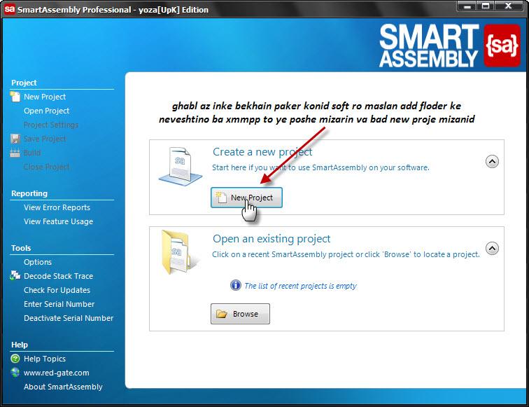 amozesh SmartAssembly 1
