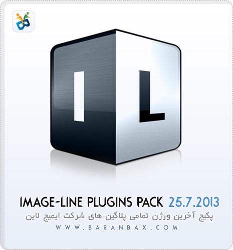دانلود پلاگین های ایمیج لاین Image Line Plugin Pack 2013