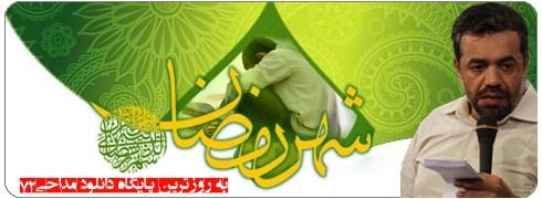 http://s4.picofile.com/file/7863105692/ramazan_92_HDTV_720_.jpg