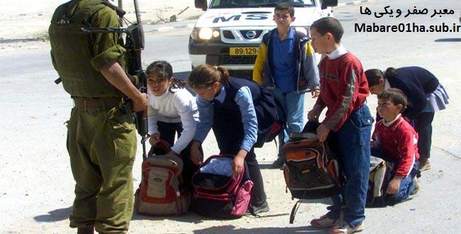 http://s4.picofile.com/file/7863198595/teaser_israel_kinderen_politie_0.png
