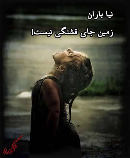 دانلود آهنگ محسن چاوشی زمین جای قشنگی نیست