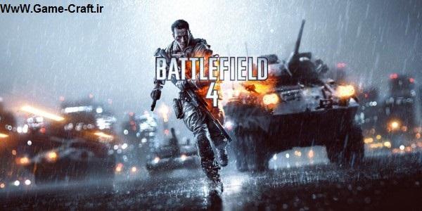 http://s4.picofile.com/file/7863622903/Battlefield_4_Promo_600x300.jpg