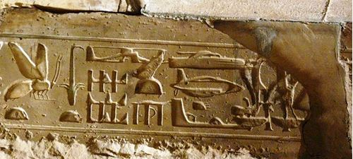 4 سیر تکاملی فرضیه بیگانگان باستانی   قسمت و بخش چهارم