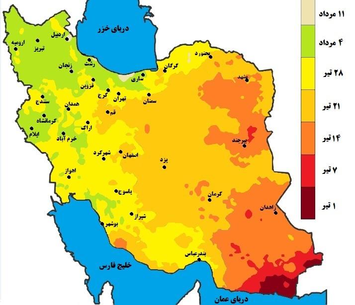 نقشه کلیماکس دمای ایران