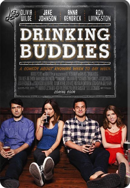 Untitled333 دانلود فیلم Drinking Buddies 2013