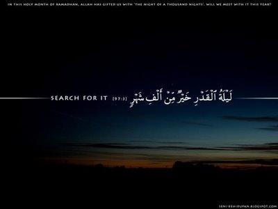 http://s4.picofile.com/file/7865139458/lailatul_qadr_pray_for_yourself.jpg