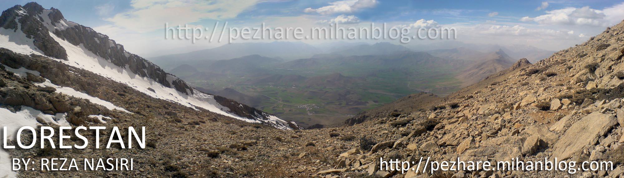کوهستان لرستان