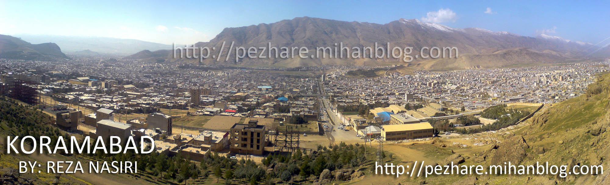 شمال شهر خرم آباد