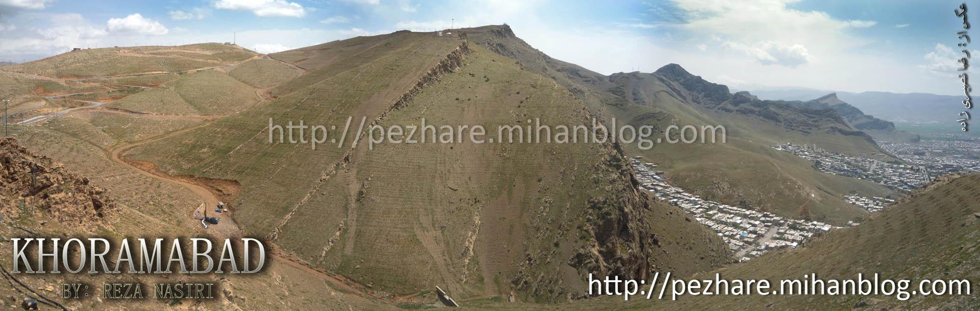 پارک کوهستانی چهارده معصوم خرم آباد