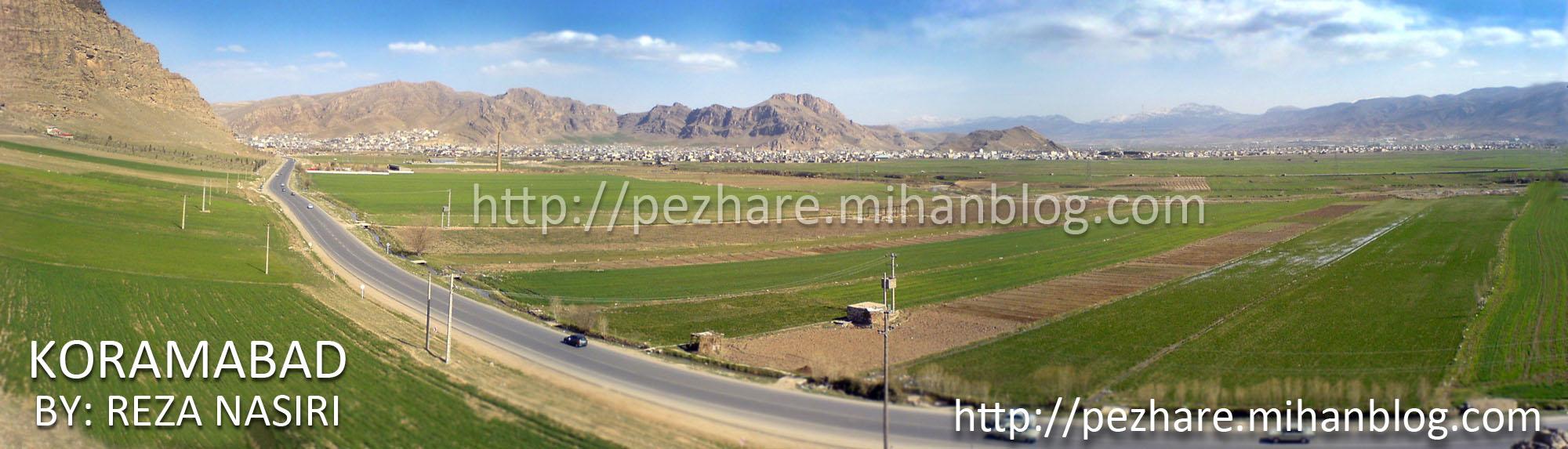 ورودی شهر خرم آباد از سمت جنوب