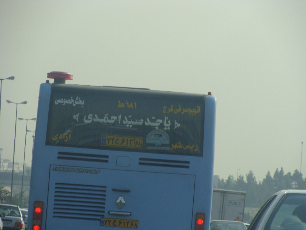 Shiite Car-writings