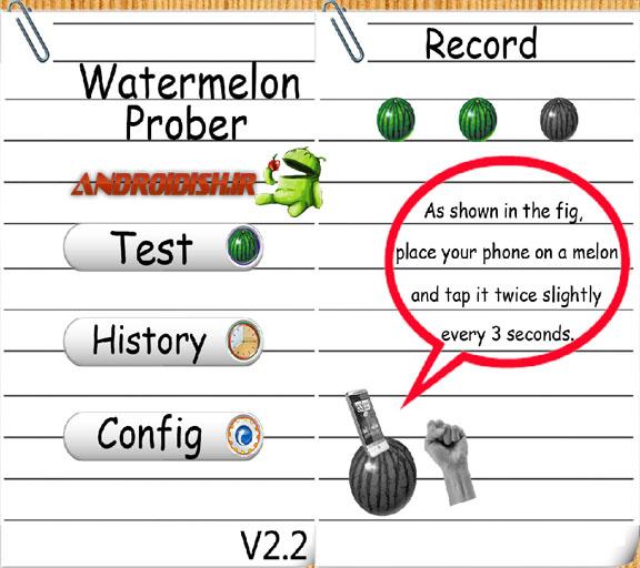 دانلود برنامه هندوانه رسیده  watermelon prober 2.2