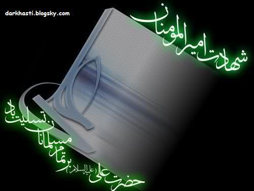 خوردن سر انسان ها توسط  اسلام محمد است و ایمان علی