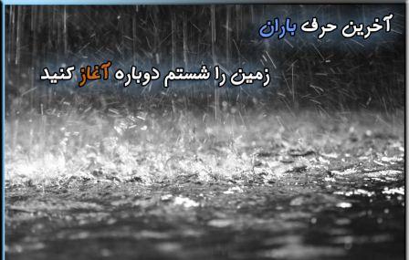 http://s4.picofile.com/file/7865987311/gal1588.jpg