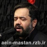 http://s4.picofile.com/file/7866383973/Mahamood_Karimi.jpg