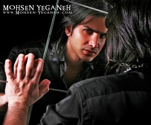 Mohsen Yeganeh - Khiyaboona