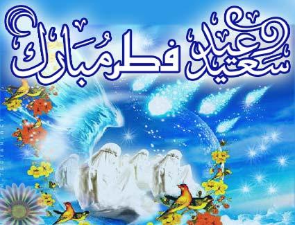 http://s4.picofile.com/file/7867724187/card_postal_Patugh_ir_121.jpg