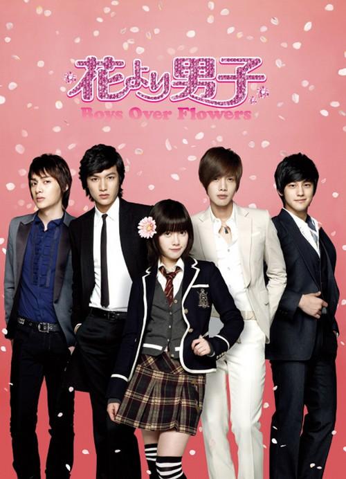 دانلود سریال کره ای Boys Over Flowers