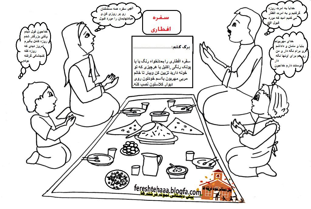 عکس سفره صبحانه ایرانی